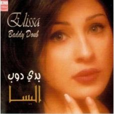 musisi arab